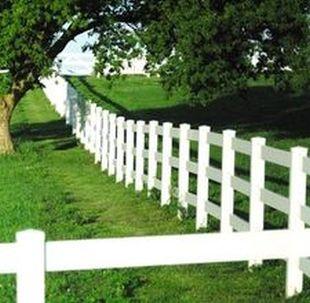słupek ogrodzeniowy